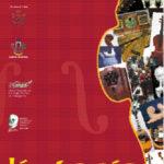 2001 liut